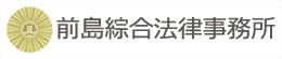 maeshima-banner-02